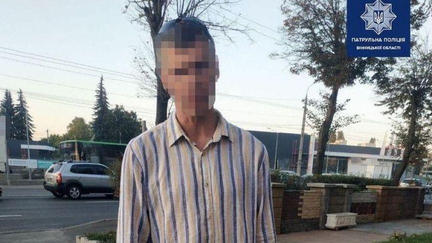 На Лебединського затримали мотоцикліста «під кайфом» та з пістолетом