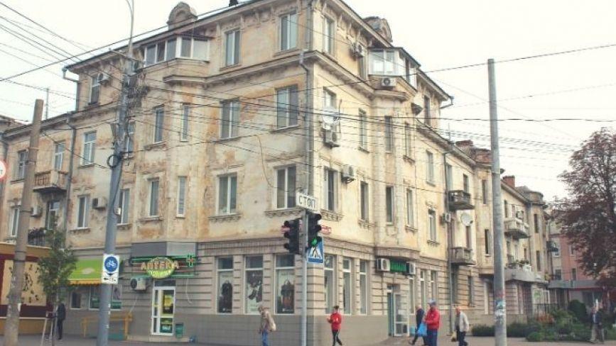 Знакові будівлі Вінниці. Понад 14 мільйонів дають на реставрацію Будинку залізничників