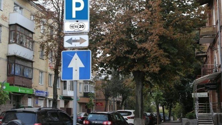 Як платні парковки можуть врятувати Вінницю від заторів