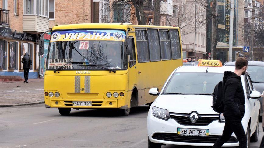 У Вінниці в маршрутках ставлять валідатори. Готівка залишиться?