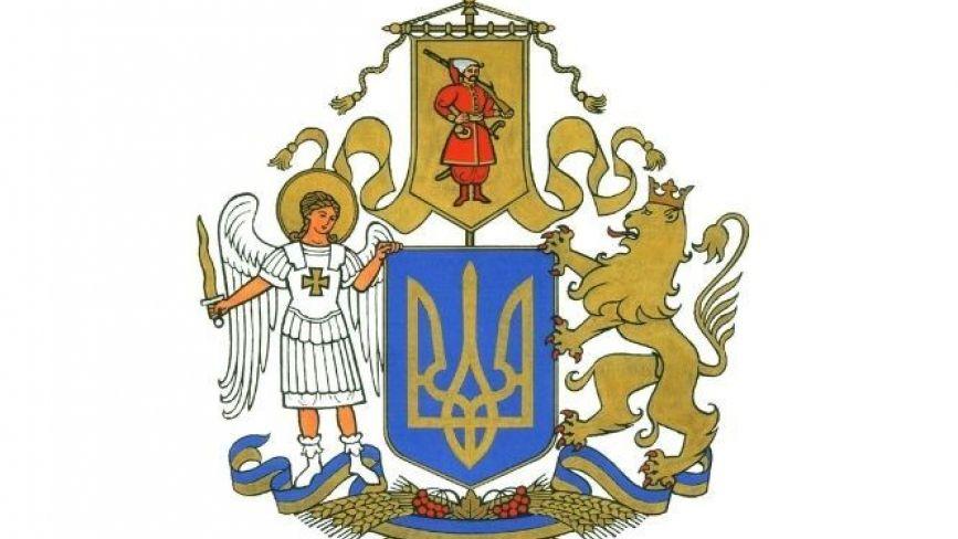 Таким може стати Великий герб України. Реакції вінничан у соцмережах і пояснення геральдистів