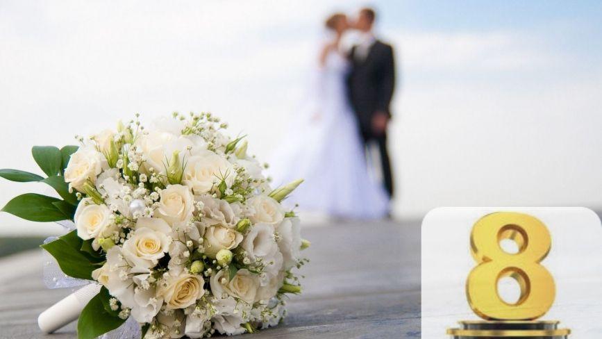 ТОП-8 весільних суконь відомих вінничанок. Яка подобається найбільше?