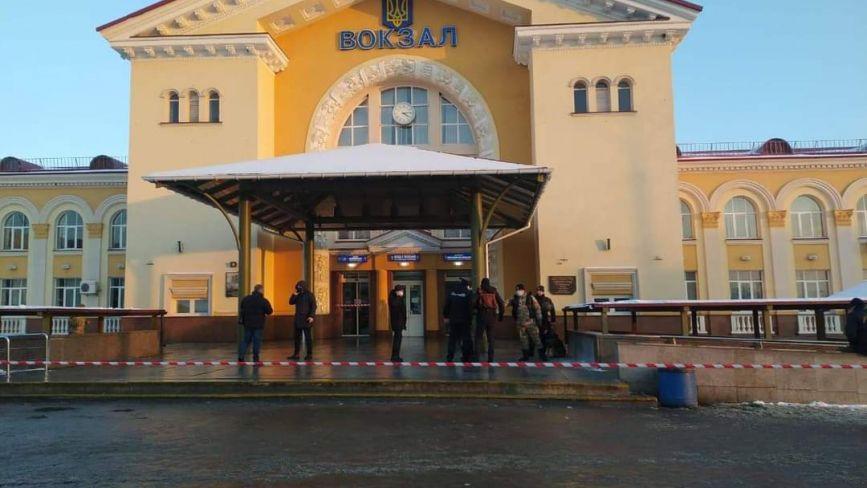 На залізничному вокзалі евакуювали всіх пасажирів. Що там відбувається?