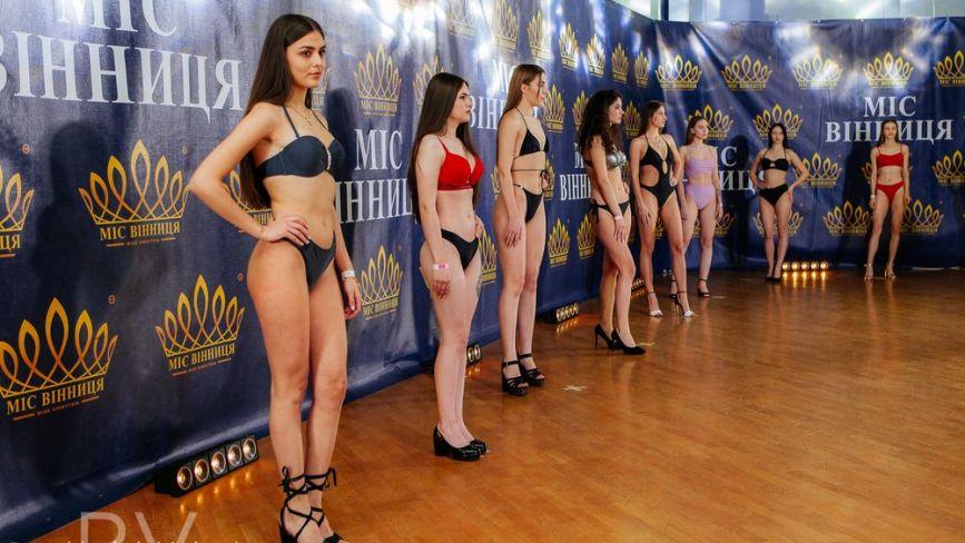 В купальниках і масках. Як обирали фіналісток конкурсу краси «Міс Вінниця 2021»