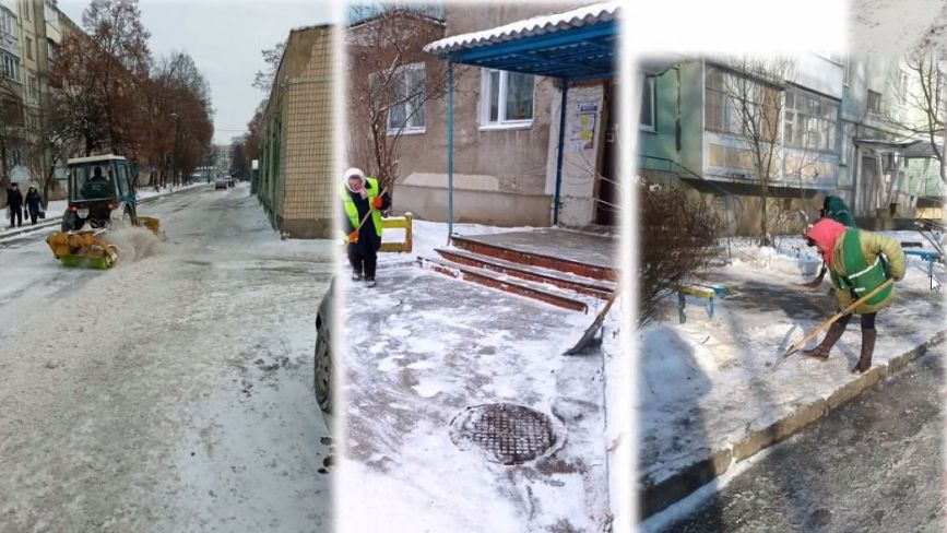 Хто відповідає за неприбраний сніг біля будинків та куди скаржитись?