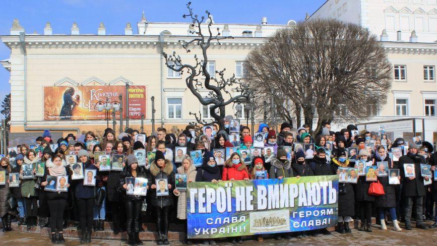 «Герої не вмирають»! Вінницькі студенти вийшли на акцію вшанування пам'яті Героїв Майдану