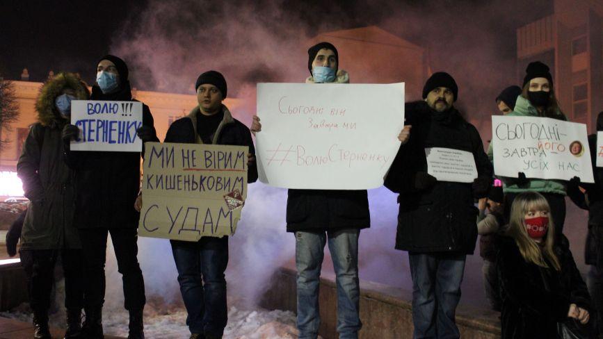 «Волю Стерненку!» У Вінниці відбулася акція підтримки засудженого активіста