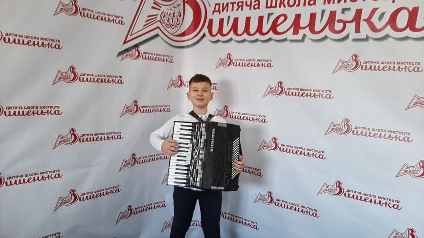 «Акордеон може звучати по-сучасному»: доводить 10-річний вінничанин Артем Пазюк
