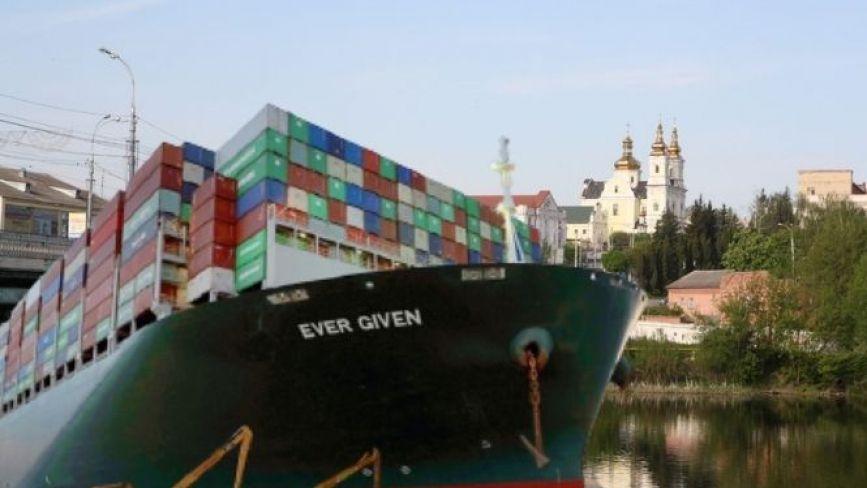 Наскільки велике судно Ever Given? Порівнюємо з річками, мостами і вулицями Вінниці