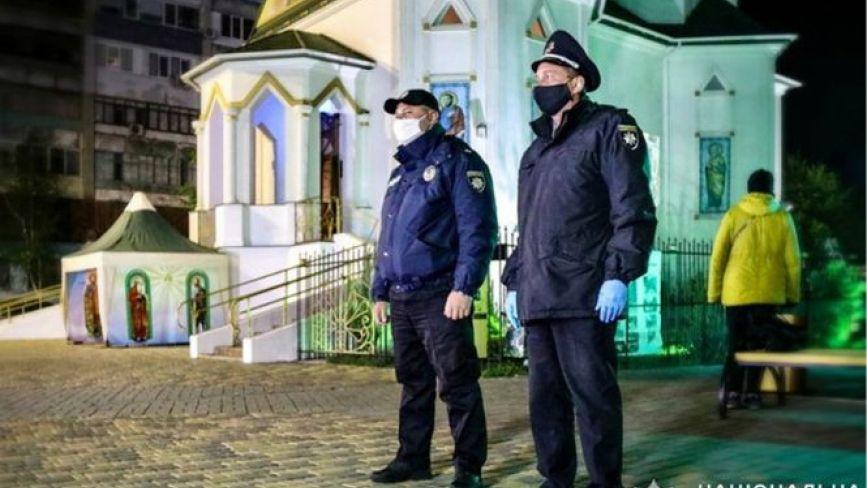 Великдень-2021 на карантині: перед храмами буде поліція, посилили правила