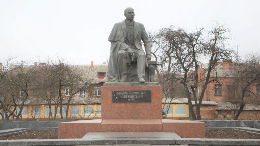 У Вінниці хочуть оновити простір перед музеєм Коцюбинського. Триває конкурс на 300 тисяч гривень