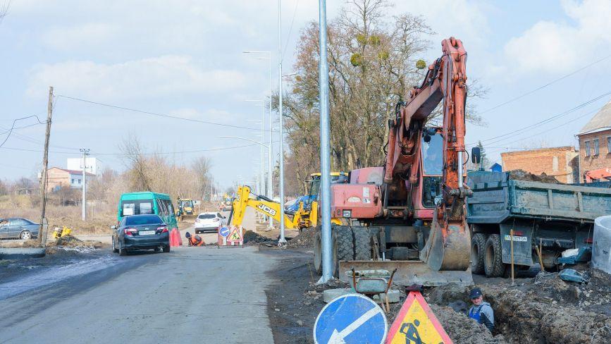Триває ремонт Сабарівського шосе. Що там планують зробити?