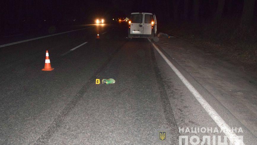 Смертельна аварія біля Писарівки. Допоможіть встановити особу загиблого