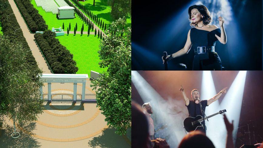 Вінницю чекає літо open air'ів! Щотижня концерти проходитимуть просто неба у музеї-садибі Пирогова