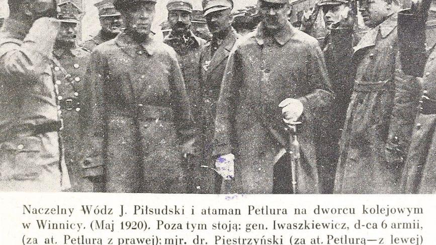 Знайшли унікальну світлину зустрічі Петлюри з Пілсудським на вінницькому вокзалі (ФОТО ДНЯ)