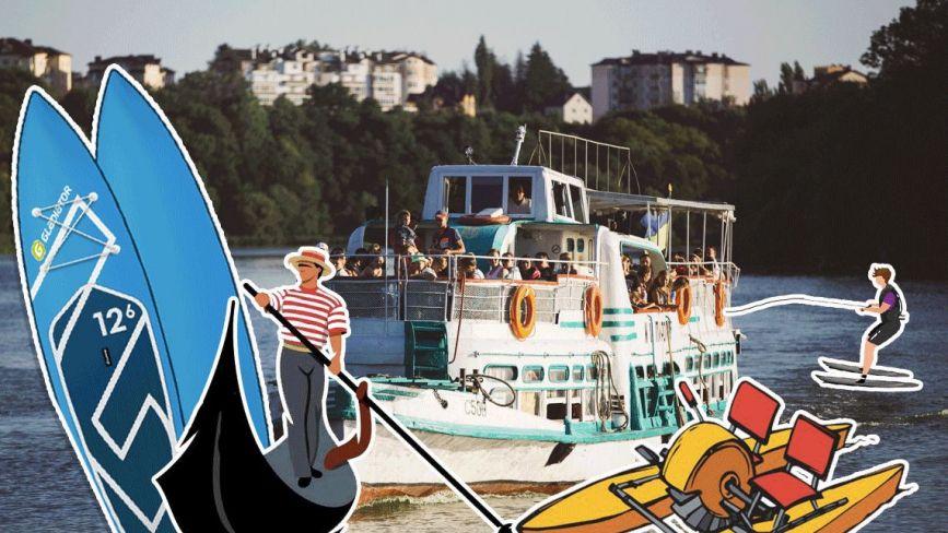 Теплохід, гондола, яхта: зібрали найкращі способи відпочинку на воді