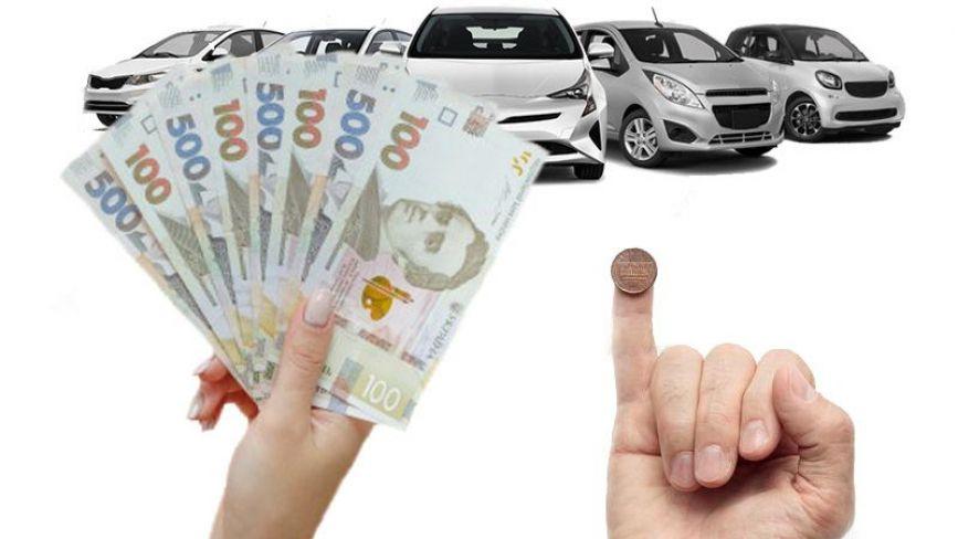 Від 400$ до 3,6 мільйонів гривень: найдешевші і найдорожчі автівки, які продають у Вінниці