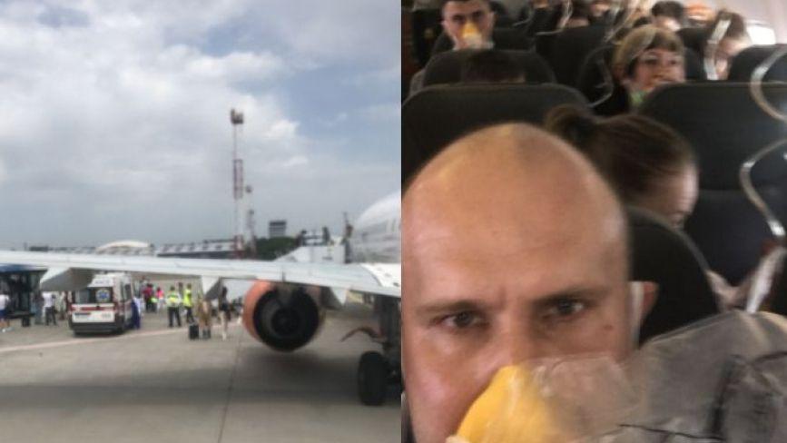 «Одягайте маску! Терміново!» В Борисполі екстрено посадили літак із пасажирами