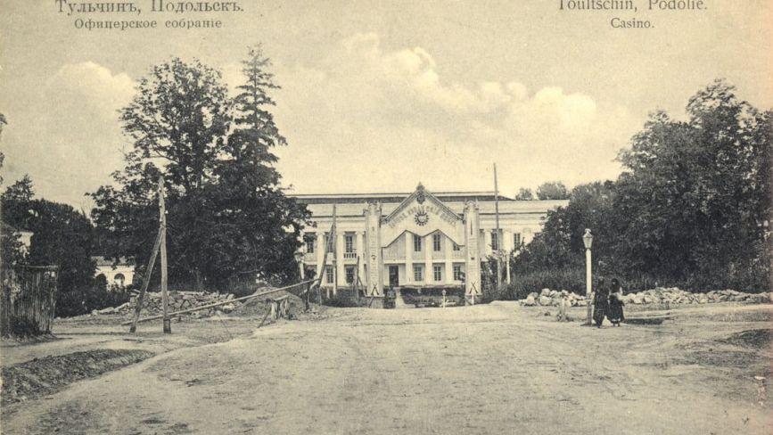 «Тут викладав Леонтович»: продовження історії про минуле Тульчина від краєзнавчого музею