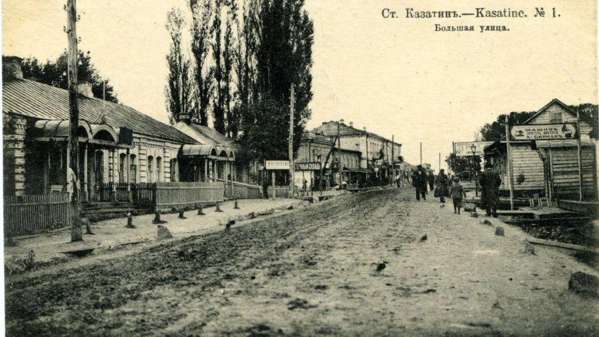 «Буфетний» вокзал, винні торги та прогімназія. Яким раніше був Козятин?