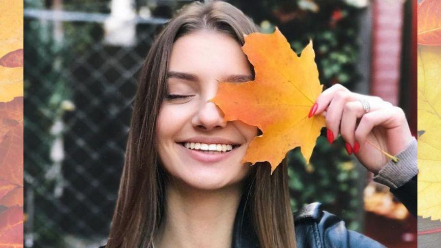Вінниця у Instagram. Кращі осінні фото за 3-9 жовтня