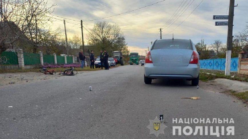 У Гайсинському районі легковик збив дитину на велосипеді. Малий у лікарні