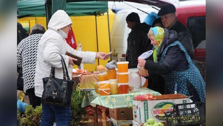 Різноманітні продукти та саджанці. На Келецькій завтра пройде «червоний базар»