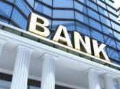Як банки працюватимуть на свята