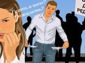 Позичила другу Вконтакті 12 тисяч гривень, бо він її розчулив
