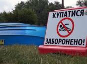 У МОЗ показали де у Вінниці не можна купатись (КАРТА)