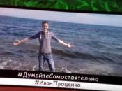 «Які у вас асоціації з Росією?» Київський блогер 10 хвилин «приставав» до вінничан