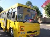 Немирівська громада купила новий шкільний автобус
