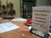 Рейд по громадському харчуванню: Як годують в їдальні з вітражами і живими помідорами