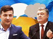 Парі на президента. Двоє вінничан побилися об заклад на $50, хто переможе на виборах