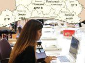 Карта місцевих нещасть: що найбільше «гуглять» вінничани