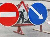 На місяць перекриють частину вулиці в центрі Вінниці. Що там робитимуть?