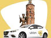 Uklon можна буде викликати і в Вінниці (Новини компаній)