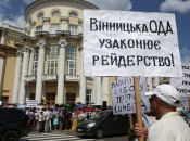 «Дайте болгарку!» Віряни МП вимагали в губернатора припинити рейдерство