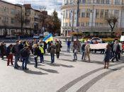 Мітинг під ОДА: що вимагають та проти кого акція? Фото та відео репортаж