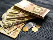Курс валют у Вінниці від НБУ на сьогодні, 23 вересня
