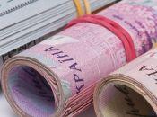 Курс валют у Вінниці від НБУ на сьогодні, 10 листопада