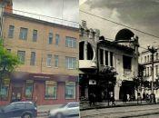 Дім Шехтманів. Як Соборна втратила один з найгарніших будинків