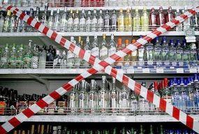 Петиція: у Вінниці пропонують заборонити продаж алкоголю у нічний час