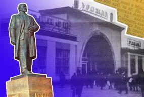 Секс-шоп, Ленін та поклади золота. Чим жила Вінниця у перший рік незалежності