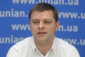 «Партія Вінничан» оприлюднила прізвища засновників (Пресслужба «Партії Вінничан»)