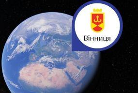 Як зростала Вінниця: фото супутників за 36 років
