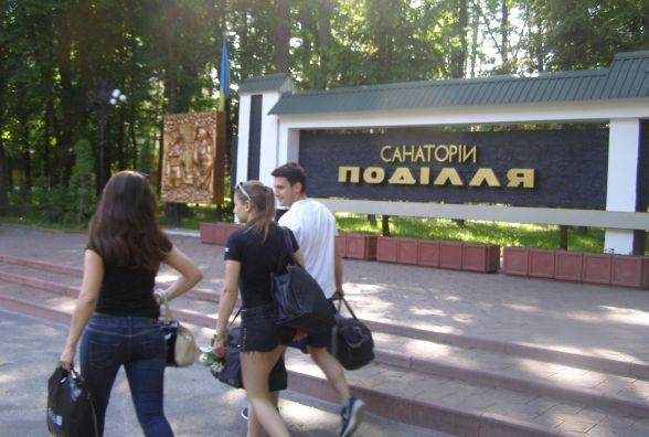 """Акція протесту Хмільнику: самооборона вимагає звільнення директора санаторію """"Поділля"""""""