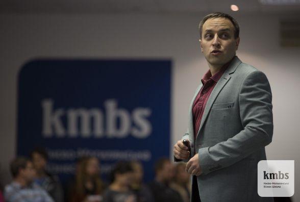 Фінансист Олексій Геращенко прочитає вінничанам лекцію з економіки