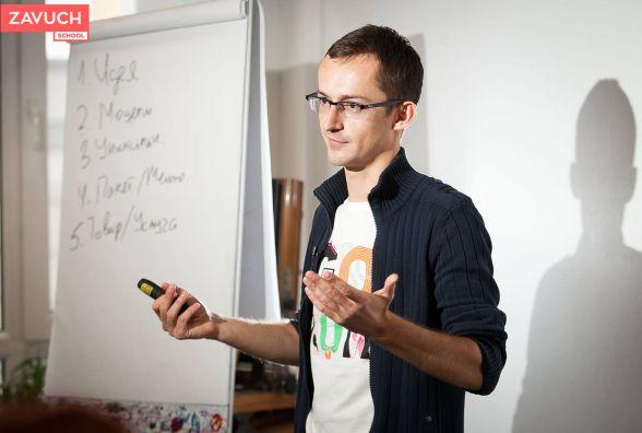 Основатель бизнес-школы Украины по продажам проведет мастер-класс в Виннице