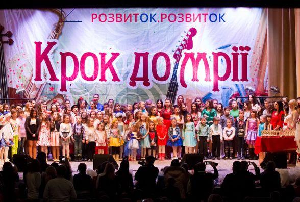 """Кожна дитина талановита та має шанс на перемогу! - Ірина Борзова (Прес-служба ГО ВО """"Розвиток.Розвиток"""")"""